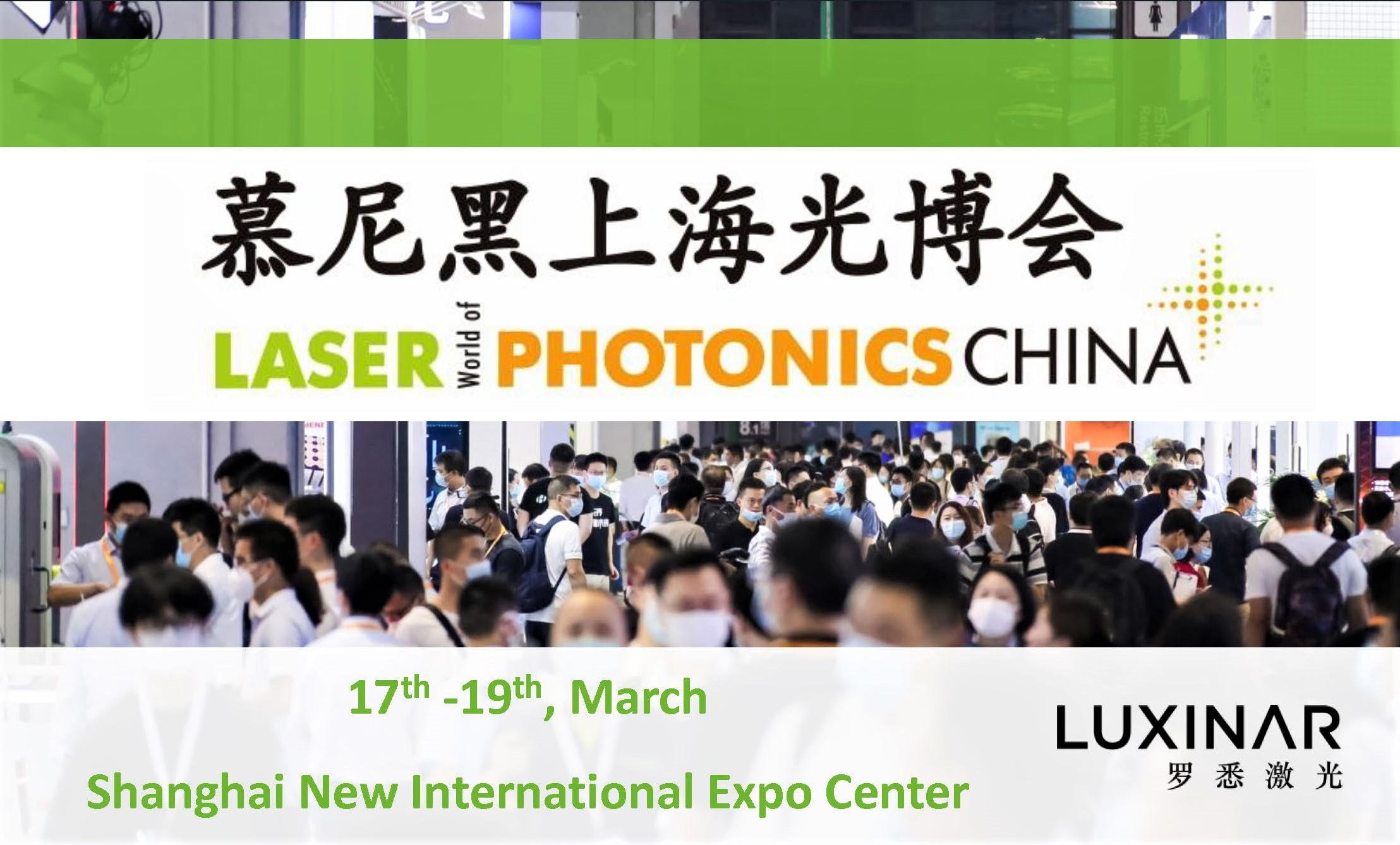 Bannière sur Laser World of Photonics China 2021