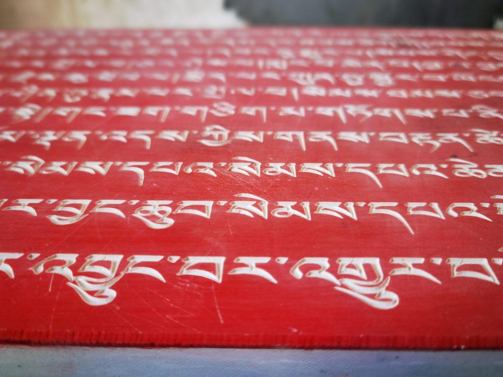 Tibetan mani stone slab engraved by a Luxinar CO2 laser (courtesy of CKLASER)